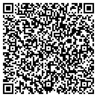 """QR-код с контактной информацией организации ООО """"СИПСТРОЙ"""""""