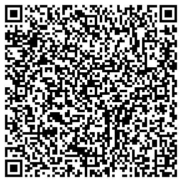 """QR-код с контактной информацией организации ООО """"ЯросБуд"""""""