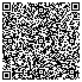 QR-код с контактной информацией организации А. Н. «Вектор»