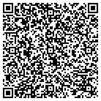 QR-код с контактной информацией организации Спартак, ОАО
