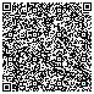 QR-код с контактной информацией организации Лесная (База семейного отдыха) , ЧП
