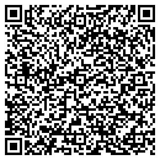 QR-код с контактной информацией организации Гостевой дом Макарова 113Б, ЧП