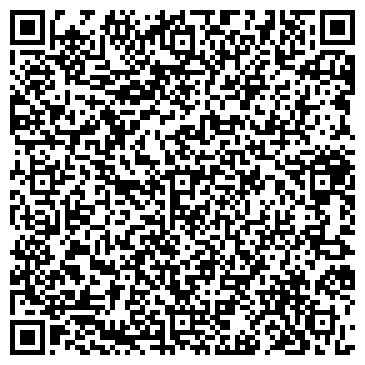 QR-код с контактной информацией организации Сервис Тур, ООО