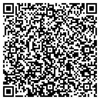 QR-код с контактной информацией организации Имидж