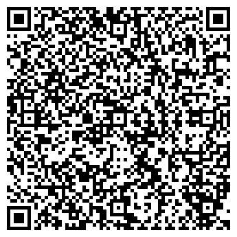 QR-код с контактной информацией организации Готель Уютный, ЧП (Hostel Уютный)