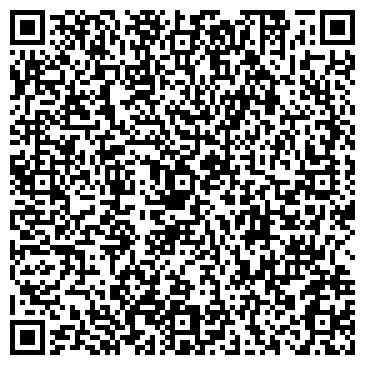 QR-код с контактной информацией организации Азизов Д.И.,ЧП