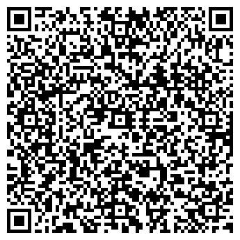 QR-код с контактной информацией организации Home-Hotel, ООО