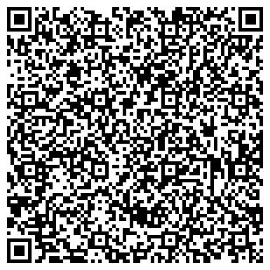 QR-код с контактной информацией организации Турне, ООО (Турагентство)
