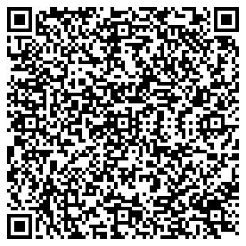 QR-код с контактной информацией организации ЭкоДомики