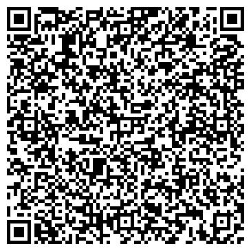 QR-код с контактной информацией организации Стар скай травел, ЧП