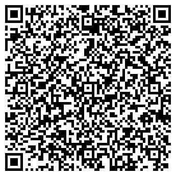 QR-код с контактной информацией организации СиАура, ООО (CieAura)
