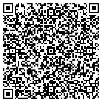 QR-код с контактной информацией организации ВОЛЫНЬХОЛДИНГ, ОАО