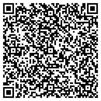 QR-код с контактной информацией организации ВОЛСИНТ, ООО