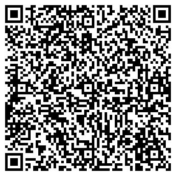QR-код с контактной информацией организации Весь Львов, ЧП