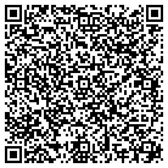 QR-код с контактной информацией организации ШКОЛА № 1161