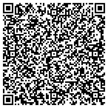 QR-код с контактной информацией организации Люкс Эстейт, ООО