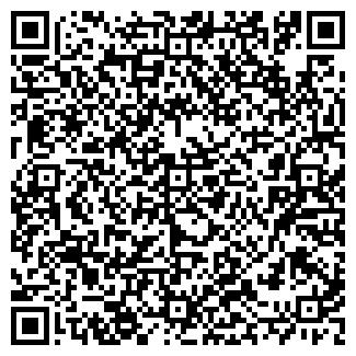 QR-код с контактной информацией организации Inmarket, ООО