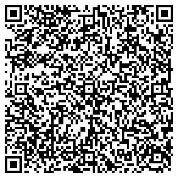 QR-код с контактной информацией организации Интергал-Буд, ООО