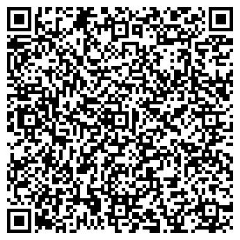 QR-код с контактной информацией организации Киевская недвижимость