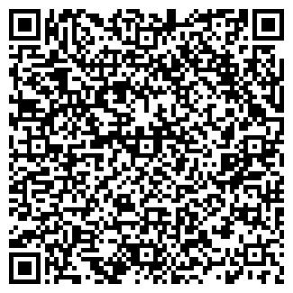 QR-код с контактной информацией организации Метраж И, ООО