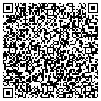 QR-код с контактной информацией организации Познякижилстрой, ООО