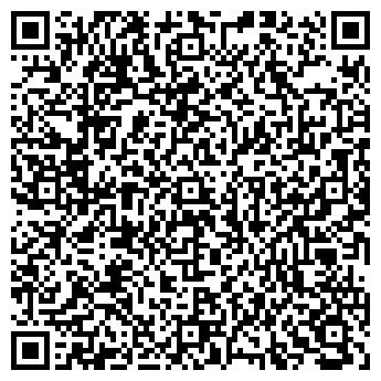 QR-код с контактной информацией организации Строма, ООО