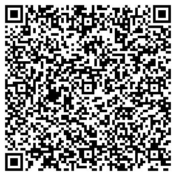 QR-код с контактной информацией организации Есть квартира, ООО