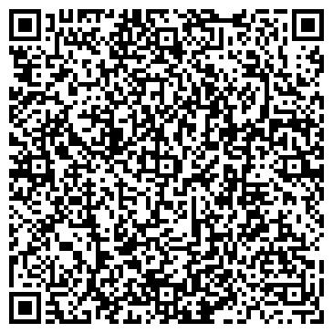 QR-код с контактной информацией организации Отдых У Галины, СПД