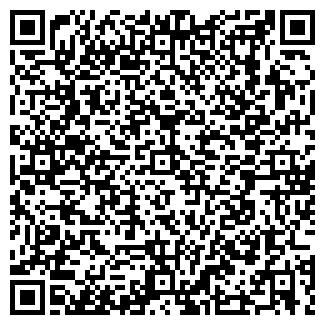 QR-код с контактной информацией организации Герман, СПД