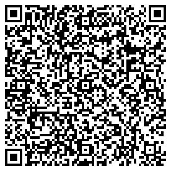 QR-код с контактной информацией организации АН Дом, ЧП