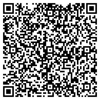 QR-код с контактной информацией организации Ideal