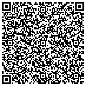 QR-код с контактной информацией организации ООО <<Ялта-Сити Запорожье>>