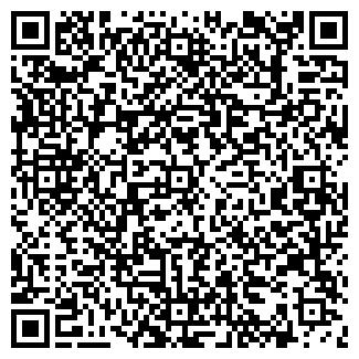 QR-код с контактной информацией организации АМЕКСИМ, ООО
