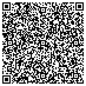 QR-код с контактной информацией организации ООО «Хладомир» тм. Холодильный СервиС