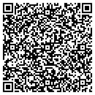 QR-код с контактной информацией организации ЭДЕЛЬВИКА, ЗАО