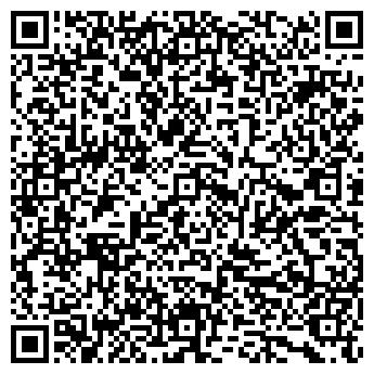 QR-код с контактной информацией организации Голуб, СПД