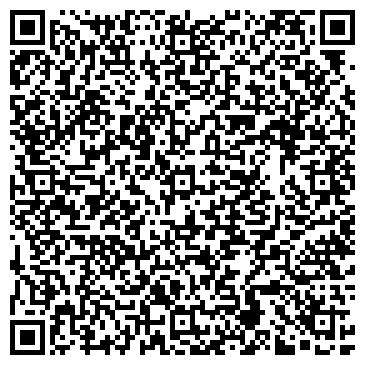 QR-код с контактной информацией организации Бис Марк, ООО (Bis Mark)