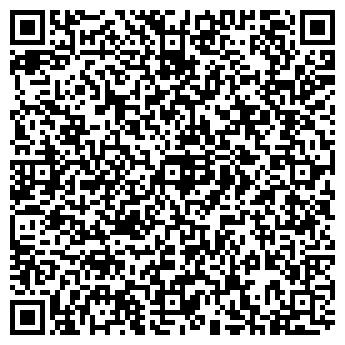 QR-код с контактной информацией организации ШКОЛА № 1354