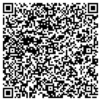 QR-код с контактной информацией организации АН АдресЪ