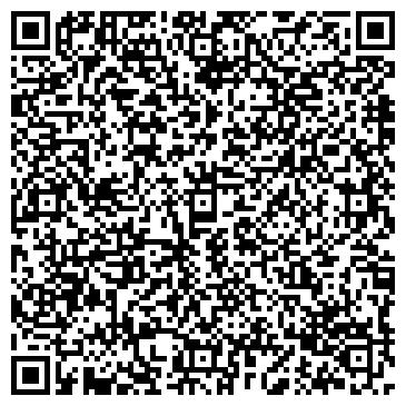QR-код с контактной информацией организации Альянс-Д, ООО