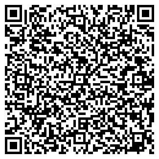 QR-код с контактной информацией организации Изотоп, ГП