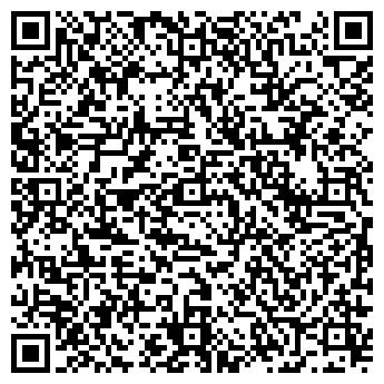 QR-код с контактной информацией организации Атлантик Плюс, ООО