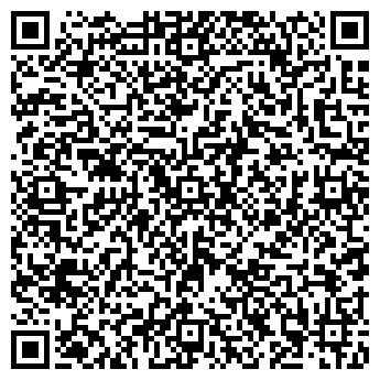 QR-код с контактной информацией организации Чайкун, ЧП