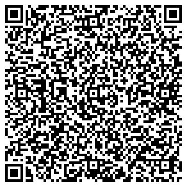 QR-код с контактной информацией организации Флас, Компания
