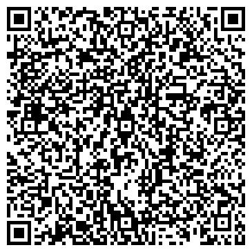 QR-код с контактной информацией организации Бизнес-Альянс, ООО