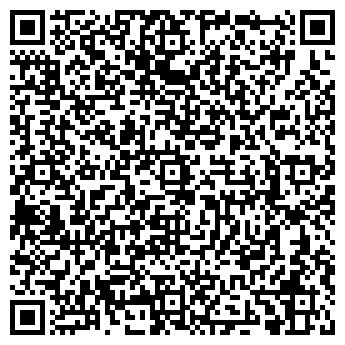 QR-код с контактной информацией организации Дельта, ЧП