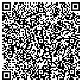 QR-код с контактной информацией организации Грааль(Graal), ООО
