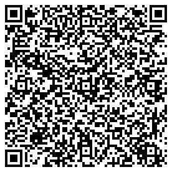 QR-код с контактной информацией организации Фортуна, СПД