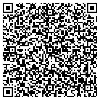QR-код с контактной информацией организации Пудич, ФОП