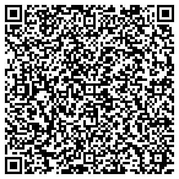 QR-код с контактной информацией организации Агенство недвижимости Dream Realty, ЧП